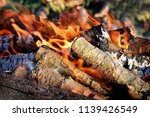 metal brazier with burning wood ... | Shutterstock . vector #1139426549