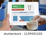 patient administration system... | Shutterstock . vector #1139431103