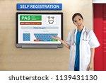 female doctor in white uniform... | Shutterstock . vector #1139431130
