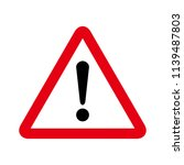 hazard sign. attention icon.... | Shutterstock .eps vector #1139487803