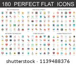 180 modern flat icons set of... | Shutterstock . vector #1139488376