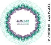 guilloche pattern on white... | Shutterstock .eps vector #1139501666