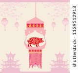 chinese zodiac the year of pig  ... | Shutterstock . vector #1139512913