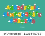 funny uppercase font. you can... | Shutterstock .eps vector #1139546783