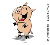 Little Pig Laughing
