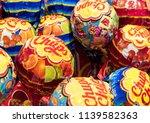 amsterdam  netherlands   july... | Shutterstock . vector #1139582363