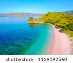 Aerial View Of Beautiful Pink...