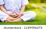 buddhist women with white... | Shutterstock . vector #1139596373
