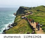 jeju island republic of korea   ...   Shutterstock . vector #1139612426