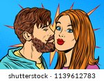 Couple Man Kissing Woman. Pop...