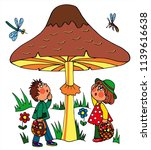 two kids and a big mushroom in... | Shutterstock .eps vector #1139616638