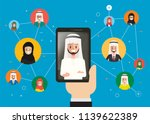 arab people to communication... | Shutterstock .eps vector #1139622389