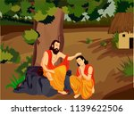 illustration of guru or shishya ... | Shutterstock .eps vector #1139622506