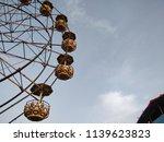 Amusement Park With Giant...