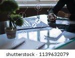 integration concept. industrial ... | Shutterstock . vector #1139632079