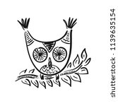 cute owl. sketch. vector... | Shutterstock .eps vector #1139635154