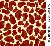 giraff seamless pattern. ... | Shutterstock .eps vector #1139639540