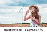 childhood in the wheatfield....   Shutterstock . vector #1139658470