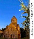 armenian medieval church in the ... | Shutterstock . vector #1139690729