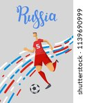 football and russia. colored... | Shutterstock . vector #1139690999