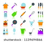 kitchenware flat icons set.... | Shutterstock .eps vector #1139694866