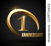 1 year anniversary celebration | Shutterstock .eps vector #1139716613