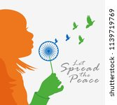 india independence day  a girl... | Shutterstock .eps vector #1139719769