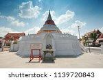 public attractions wat... | Shutterstock . vector #1139720843