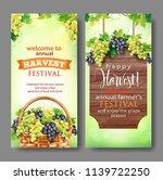 vertical banners for harvest... | Shutterstock .eps vector #1139722250