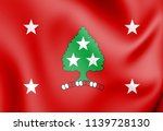 3d standard of the governor of... | Shutterstock . vector #1139728130