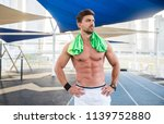 young athletic man training... | Shutterstock . vector #1139752880