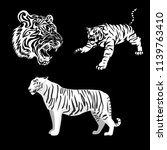 tiger vector set | Shutterstock .eps vector #1139763410