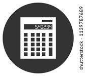 calculator icon. mathematics...