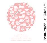 beer  different types of food...   Shutterstock .eps vector #1139804474