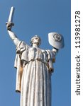 monumental statue of the ... | Shutterstock . vector #113981278