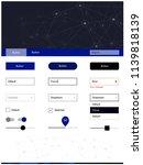dark blue vector wireframe kit...