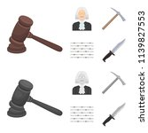 judge  wooden hammer  barbed...   Shutterstock .eps vector #1139827553