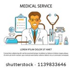 main page layout for medical... | Shutterstock .eps vector #1139833646
