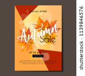 autumn sale poster with leaves | Shutterstock .eps vector #1139846576