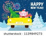 pig on a yellow car lucky tree... | Shutterstock .eps vector #1139849273