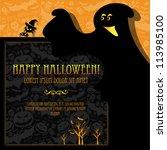 halloween vector card  or... | Shutterstock .eps vector #113985100