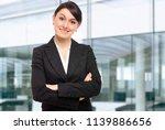 smiling businesswoman portrait | Shutterstock . vector #1139886656