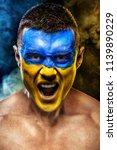 soccer or football  or... | Shutterstock . vector #1139890229
