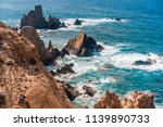 Rich Sea And Rocks Spain