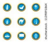equatorial icons set. flat set...   Shutterstock .eps vector #1139891864