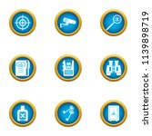 preservation icons set. flat... | Shutterstock .eps vector #1139898719