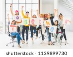 multiethnic diverse group... | Shutterstock . vector #1139899730