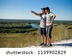 voronezh  russia  june 2018  a... | Shutterstock . vector #1139902829