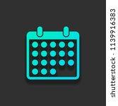 simple calendar icon. colorful...