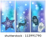 Three Christmas cards for your holiday design, vector - stock vector